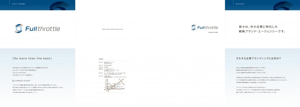ftl_catalog2010-2