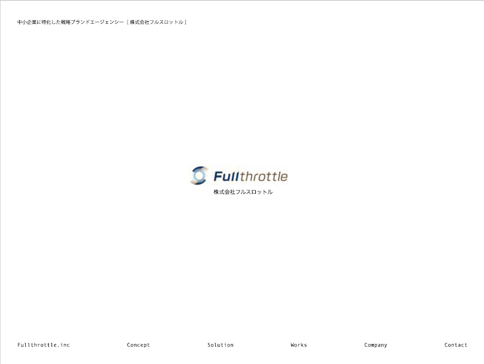 ftl_web2010-1
