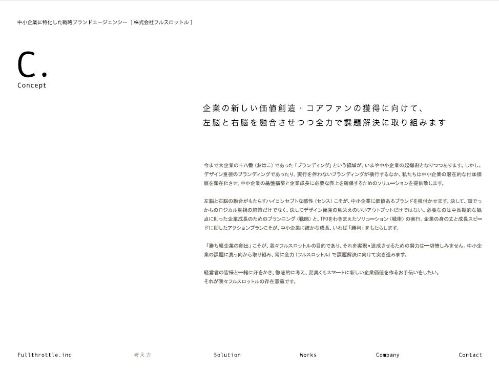 ftl_web2010-2