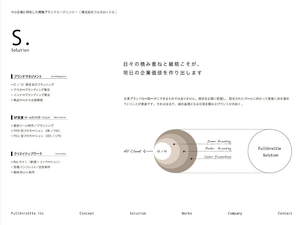 ftl_web2010-3