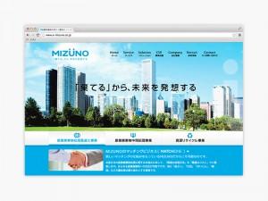 mizuno11