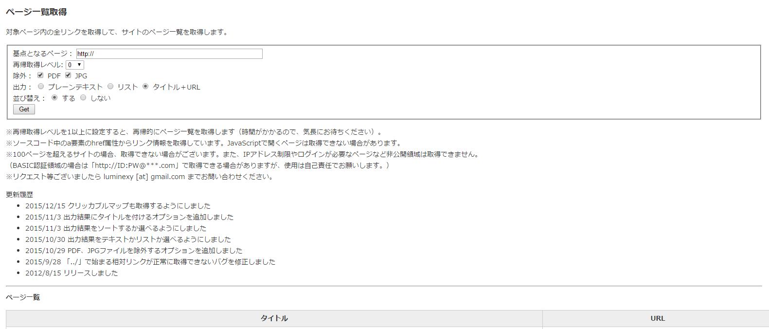 SHINOBU'S MEMO