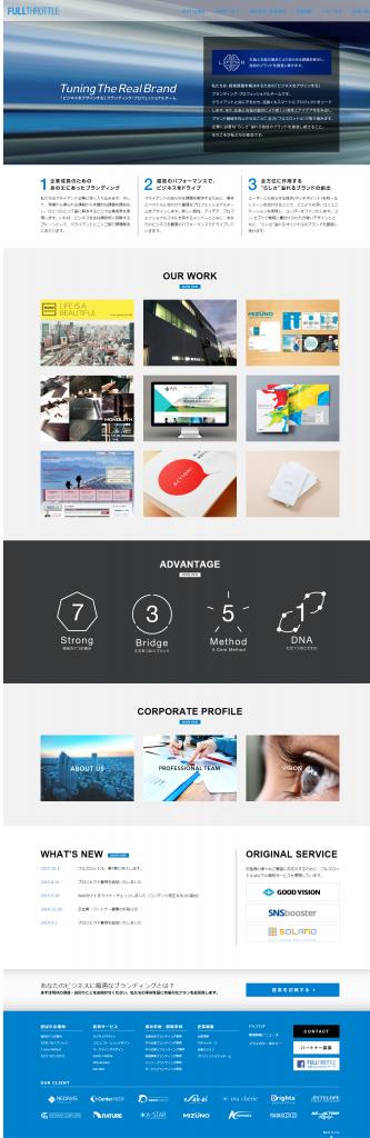 ftl_web2014
