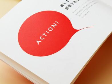 インナーブランディング|San-ai(水着の三愛)