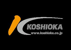 コシオカ産業株式会社ロゴアドレス入(新)-01