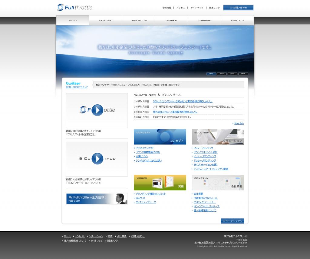 ftl_web2012-1