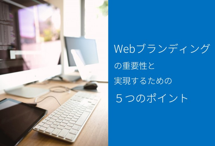 web5point
