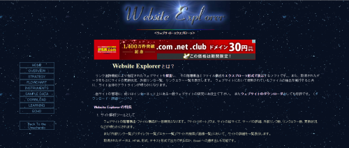 websiteexploer